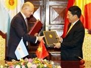 越南与阿根廷加强各个领域的合作