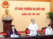越南第13届国会常务委员会召开第8次会议