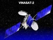 越南即将发射VINASAT-2通信卫星