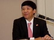 第二次《越南论坛》在美国举行
