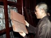 越南永严寺佛经木版库正式成为世界记忆遗产