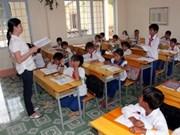 日本援助越南兴建158所小学学校