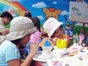 欢乐家庭节在胡志明市举行