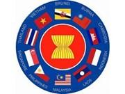 东盟公布介绍东盟全景手册