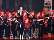 在韩国的2012年越南旅游文化节拉开序幕