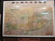 黄沙和长沙两个群岛归属越南主权的历史证据