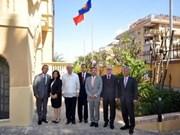 越南驻意大使馆隆重举行东盟旗升旗仪式