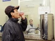 越南注重展开使用美沙酮治疗计划