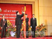 越南自然资源与环境部庆祝成立10周年