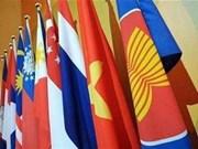 东盟-45年形成与发展回顾