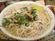越南十种菜肴正式列入亚洲纪录