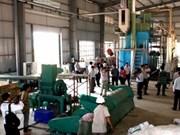 2011年越南国家环境报告揭晓