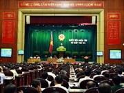 越南国会注重提高反贪工作能力