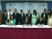 越南平阳省大力吸引投资资金
