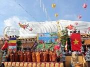 越南《佛教文化周》拉开序幕