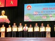 越南胡志明市注重提高教育质量