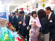 越南企业可借鉴日本企业先进技术
