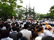 2012年罗旺朝圣仪式在广治省举行