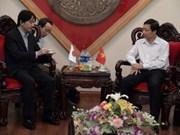 日本文仁二皇子访问越南和平省