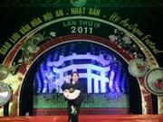 第十次越南会安-日本文化交流会即将举行
