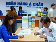 越南国家银行将帮助越南亚洲商业银行