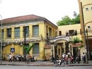 越南将改造升级河内圣保罗综合医院
