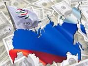 俄罗斯正式成为世贸组织成员
