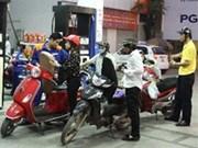 今年8月份越南居民消费价格指数小幅增长