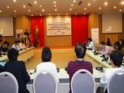 越南积极吸引卫生领域外资