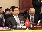 东盟努力促进区内贸易与投资
