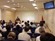 越南与日本推动双边贸易合作
