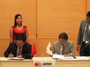日本向越南三省卫生教育项目提供无偿援助款项