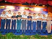 越南出席第九次东盟国家空军司令会议