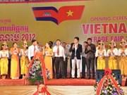2012年越柬国际贸易博览会拉开序幕