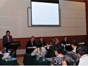 越南南部槟椥省贸易投资促进会在中国广东省举行