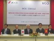 越南掀起日本企业赴越投资浪潮