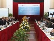 英国与越南促进公私合作