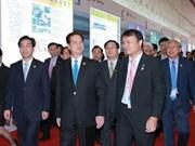 第九届东盟中国博览会落下帷幕