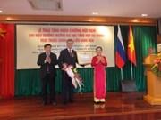 俄联邦财政金大学与越南各所大学加强多方面合作