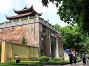 亚洲旅游业推销事务理事会年度会议即将召开