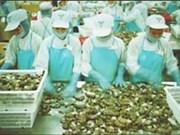 汇丰银行对越南经济前景持乐观态度