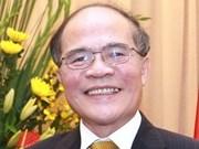 越南国会主席出席第七届亚欧议会伙伴会议