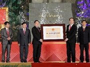 越南高平省北坡遗迹区成为国家特级遗迹区