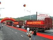 越南老街省和中国云南省加强合作