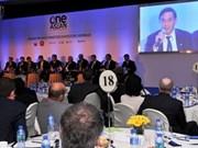 越南出席第九届东盟财长投资会议