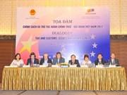 越南财政部与欧洲驻越商会举行座谈会