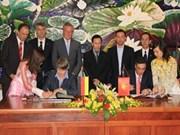 德国向越南提供财政协助