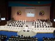 越南出席第14届法语国家组织峰会