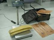 越南逮捕违法运输毒品两名嫌疑人