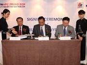 世行向越南大规模的水电项目提供资助